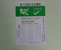 20080404085654