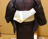 Kainokuchi_2