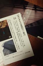 Cai_0661_2