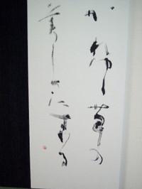 Cai_1555